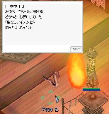 SS20130105_002.jpg