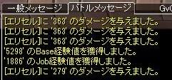 SS20130105_007.jpg