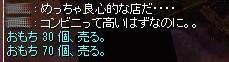 SS20130110_001.jpg
