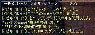 SS20130110_004.jpg