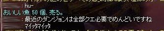 SS20130119_001.jpg
