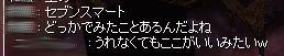 SS20130125_001.jpg