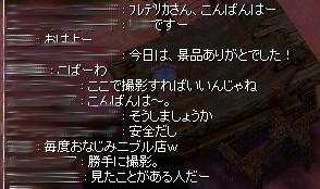 SS20130127_001.jpg