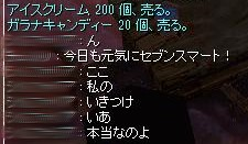 SS20130131_001.jpg