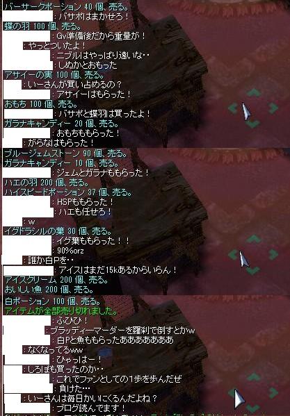 SS20130203_001.jpg