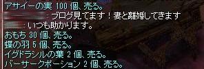 SS20130207_001.jpg