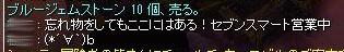 SS20130207_002.jpg