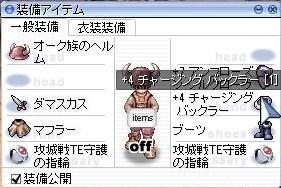 SS20130209_020.jpg