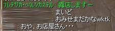 SS20130210_002.jpg