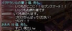 SS20130219_001.jpg