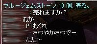 SS20130316_001.jpg
