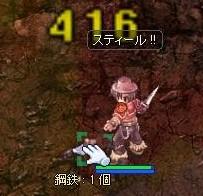 SS20130329_005.jpg