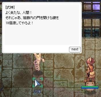 SS20130426_006.jpg