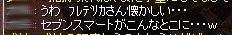 SS20130501_001.jpg