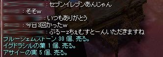 SS20130506_001.jpg
