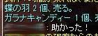 SS20130509_001.jpg