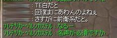 SS20130511_012.jpg