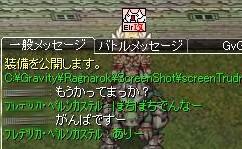 SS20130512_005.jpg
