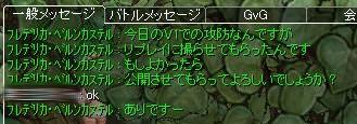 SS20130512_006.jpg