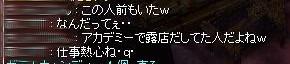 SS20130517_001.jpg
