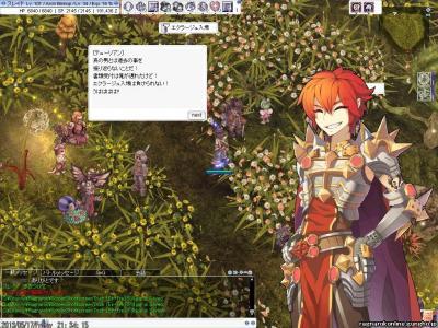 SS20130517_004.jpg