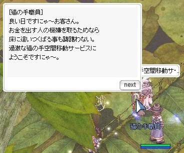 SS20130517_005.jpg