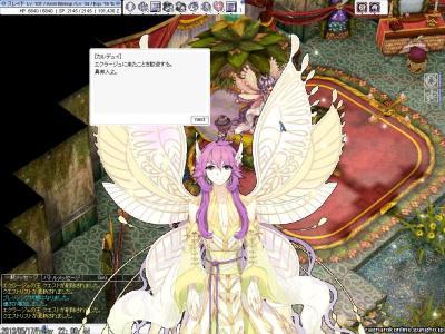 SS20130517_008.jpg