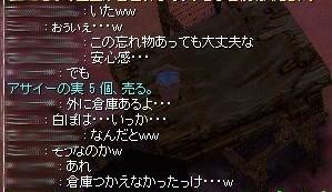 SS20130601_001.jpg
