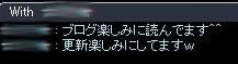 SS20130607_001.jpg