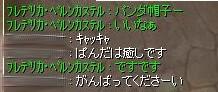 SS20130609_003.jpg