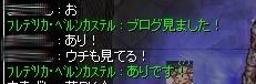 SS20130609_007.jpg