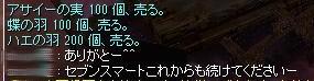 SS20130619_001.jpg