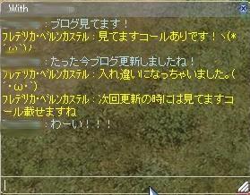 SS20130628_001.jpg