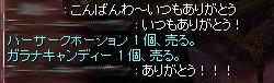 SS20130628_004.jpg