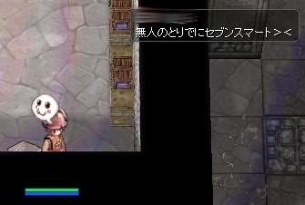 SS20130707_004.jpg