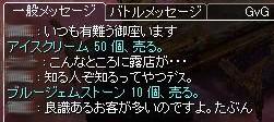 SS20130712_001.jpg