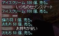 SS20130714_001.jpg