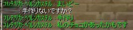 SS20130714_002.jpg