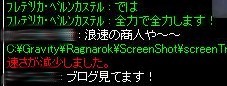 SS20130714_004.jpg