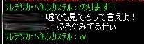 SS20130714_007.jpg