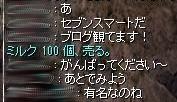 SS20130726_002.jpg