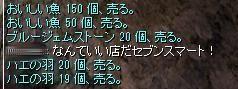 SS20130802_001.jpg