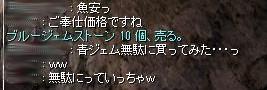 SS20130802_002.jpg