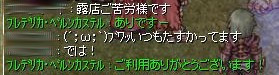 SS20130802_005.jpg