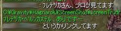 SS20130802_006.jpg