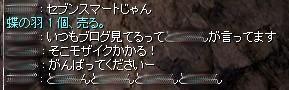 SS20130808_001.jpg