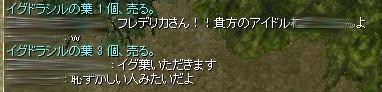 SS20130815_005.jpg