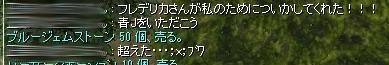 SS20130815_006.jpg