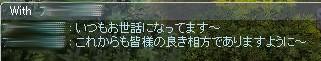 SS20130815_008.jpg