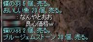 SS20130817_001.jpg